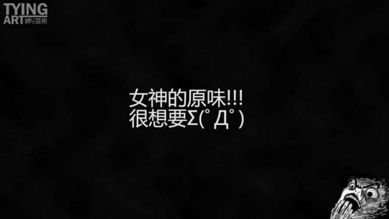 TY007[00_13_51][20180510-161857-3].JPG